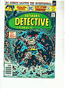 Batman's Detective Comics - # 4176 July 1976