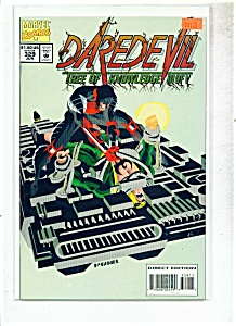 Daredevil comics -  # 329  June 1994 (Image1)