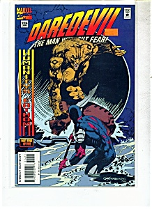 Daredevil Comics - # 336 January 1995