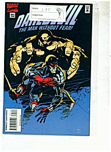 Daredevil comics   # 341   June 1995 (Image1)
