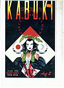 KABUKI  comic - Act 2 -  March 95 (Image1)