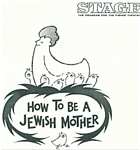 Fisher Stage Program - How To Be A Jewish Mother - 1967