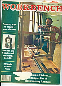 workbench magazine -  December 1982 (Image1)
