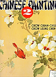 Walter Foster Art book - CHINESE PAINTING  2 - # 128 (Image1)