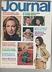 Ladies Home Journal -  March 1974 (Image1)