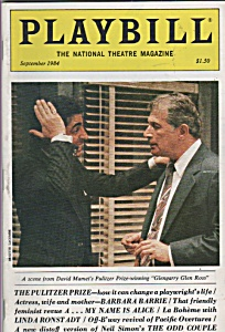 Playbill magazine- September 1984 (Image1)
