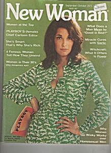 New Woman Magazine - September/October 1973 (Image1)