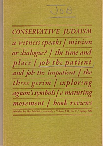 Conservative JudaIsm booklet - copyright 1967 (Image1)