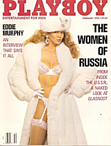 Playboy magazine -  February 1990 (Image1)