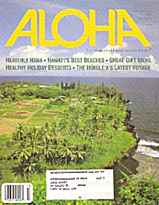 Aloha (Hawaii) magazine -  Holiday issue 1995 (Image1)