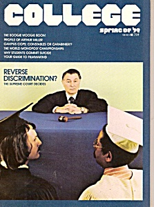College magazine - Summer of 1973 (Image1)