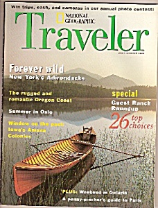 National Geographic Traveler - July,August 1995 (Image1)