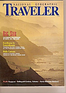 National Geographic traveler -  March/April 1993 (Image1)