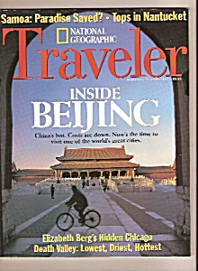 National Geographic Traveler - September/october 1998