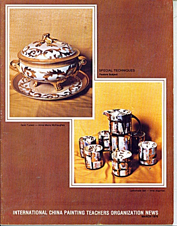 PORCELAIN ARTIST  MARCH 1976 (Image1)