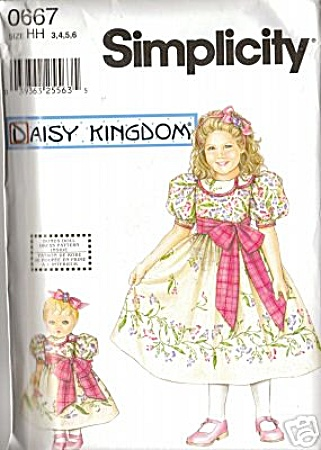 DAISY KINGDOM PAGEANT DRESS SIZE 3 - 6 FF OOP (Image1)