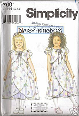 DAISY KINGDOM PAGEANT DRESS 7001 FREE SHIP (Image1)