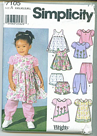 SIMPLICITY BABY PATTERNS  7105 (Image1)