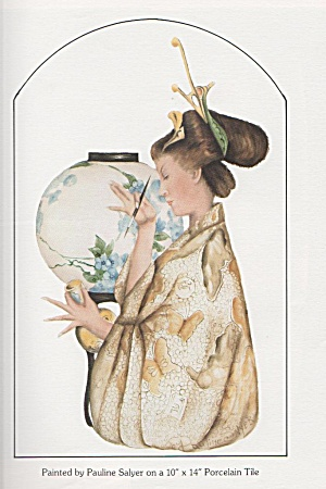 CHINA PAINTING~ORIENTAL PORCELAIN~BOOK~SALYER (Image1)