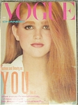 Vogue UK British Magazine APR 1982
