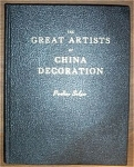Click to view larger image of GREAT ARTISTS of CHINA  PAINTING~HC~SGBD~OOP (Image1)