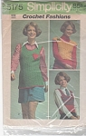 Click here to enlarge image and see more about item 5165: 1971 SIMPLICITY CROCHET PATTERN MISSES VEST S