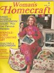 Click here to enlarge image and see more about item B1373: Woman's Homecraft - April;  1971