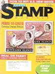 Click here to enlarge image and see more about item B1457: Scott monthly stamp magazine -  October 2007