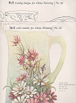 Click here to enlarge image and see more about item BELL26: COSMOS~GRACE BELL~VINTAGE~OOP~1963