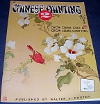 Click here to enlarge image and see more about item FB128: FOSTER BOOK 128 CHINESE PAINTING 2