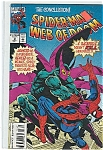 Click here to enlarge image and see more about item J0563: Spider-man  - Marvel comics  -  # 3 Oct.  94