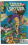 Green Lantern = DC comics - # 58  Jan. 1995