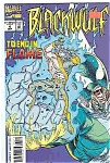 Click here to enlarge image and see more about item J2356: Blackwulf - Marvel comics - # 4  Sept. 1994