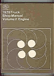 Ford Motor - 1978 Truck Shop Manual