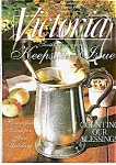 Click here to enlarge image and see more about item J3544: Victoria Magazine - November 1997