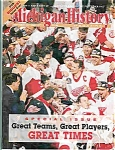 Michigan History Magazine - Sept/Oct.1997
