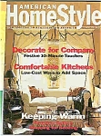 Click here to enlarge image and see more about item J3732: American Home Style Magazine - Dec. 1993