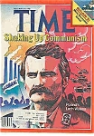 Click here to enlarge image and see more about item J4028: Time Magazine - Dec. 29, 1980