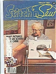 Click here to enlarge image and see more about item J4304: Stitch n sew  - February 1980