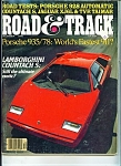 Click here to enlarge image and see more about item J5620a: Road & Track -  December 1978