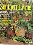 Click here to enlarge image and see more about item J5808G: Southern Living  -= September 1995