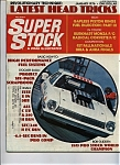 Click here to enlarge image and see more about item J5837: Super stock & drag illustrated - January 1976