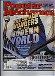 Click here to enlarge image and see more about item J6485: Popular Mechanics - December 1995