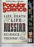 Popular Science - August 1994