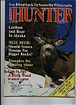 Click here to enlarge image and see more about item J8532: American Hunter - May 1991