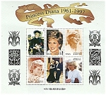 Princess Diana Wales ANTIGUA BARBUDA Mint Stamps Sheet