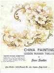CHINA PAINTING LESSON 12  BY JEAN SADLER OOP