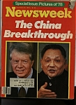 Newsweek magazine - December 25, 1978