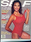 Click here to enlarge image and see more about item M0700: Self Magazine - March 1988