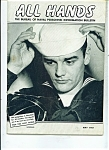 US Navy - All Hands magzine- July 1951